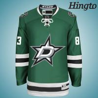 Durable Green Ice Hockey Practice Jerseys with Screen Print / Coating Print Manufactures