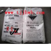 99% caustic soda prills/pearls factory Manufactures