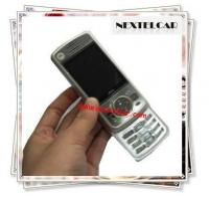 China Nextel i856 mobile phone on sale