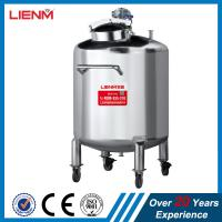 SS316, SS304 Storage Tank with Pneumatic Mixing Motor can be customized Manufactures