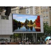China P12 DIP full colors advertising outdoor led display boards 1/4 scan , 16*16 dots on sale