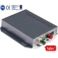 Quality 1~4 Channels Video Multiplexer for sale