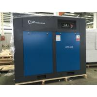 China Oil Injected Screw Air Compressor High Separation Efficiency With Electric Motor on sale