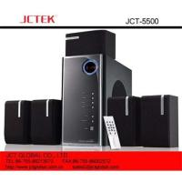China Home theatre speaker system JCT-5500 on sale