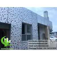 China Perforated Sheet Alulminum Facade 3mm Thickness PVDF For Curtain Wall on sale