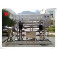 3 Stages Pretreatment Reverse Osmosis Water Treatment System For Pharmaceutical Manufactures