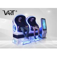 Virtual Reality 9D Egg Chair / Electric 2 Seats VR Motion Ride Manufactures