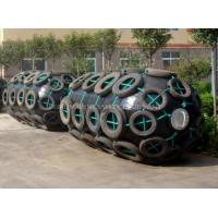 Buy cheap Yokohama Type Floating Inflatable Pneumatic Rubber Marine Fender from wholesalers