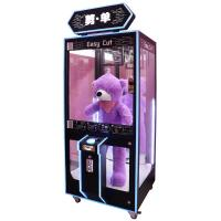 Scissors Cut Ur Prize Shear Dolls Gift Vending Machine Coin Operated For Kids Playground Manufactures