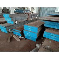 China Hot Rolled Gcr15 Bearing Alloy Steel Plate 52100 High Strength 1500mm on sale