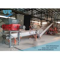 waste plastic film recycling line, crush, wash, dewater, pelletizing. plastic reused system,Waste Plastic Granules Manufactures