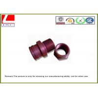 OEM Customized Knurling Aluminum CNC Turning Precision Machining Parts with ISO9001 Manufactures