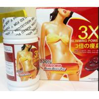 3x Slimming 2 Day Diet Weight Loss Supplements Burn Fat Promote Metabolism Manufactures
