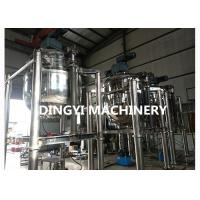 Jet Type Vacuum Emulsifying Equipment ABB Motor Safety Valve For Shower Gel Manufactures