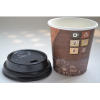 16oz 450ML Disposable Paper Coffee Cups Single Wall Recyclable Manufactures