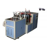 Double PE Coated Disposable Paper Cup Making Machine High Efficiency Equipment Manufactures