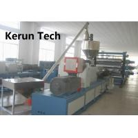 PVC Single Layer Free Foam Sheet Production Line / PVC Wave Board Extrusion Line Manufactures