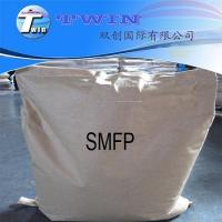 Buy cheap Sodium Monofluorophosphate as fluoride toothpaste additives SMFP from wholesalers