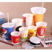 Disposable 22oz Cold Beverage Paper Cup Disposable Tea Cups Single Wall Paper Cup for Beverage Manufactures