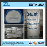 Supply 99% disodium edta powder Manufactures