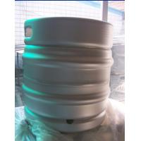 30L stainless steel beer keg Manufactures