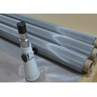 200 Mesh Stainless Steel Screen , 200 Mesh Screen Printing Wire Cloth Manufactures
