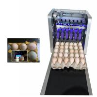 Multiple Nozzle Egg Batch Code Printing Machine With 0 - 5mm Printing Distance Manufactures