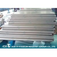Quality OD88.9mm CP Alloy Welding Titanium Pipe ASTM B338 / ASTMB862 For Industrial Use for sale