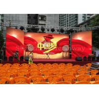 China 3 In 1 SMD Outdoor Led Display Rental , P3.91 Outdoor Led Video Display 220V Input on sale