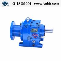 HR Helical Gear Reducer Small Gearmotors with Gear Oil Manufactures