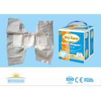 Ultra Thick Printed Adult Disposable Diapers For Old Age , Free Sample
