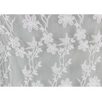 Bird Floral Mesh Embroidered Dying Lace Fabric Custom Lace Design For Prom Dress Manufactures