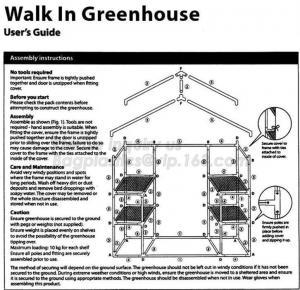 Hydroponics Garden Indoor Plant Growth Green House Grow TentWalk Manufactures