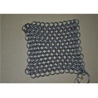 7*7 inch Stainless Steel Wire Mesh Scrubber / Chainmail Cast Iron Cleaner Manufactures