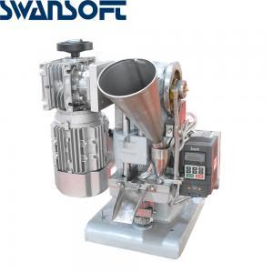 SWANSOFT TDP-2 Single punch tablet press machine /TDP-2 type pressure press harder pill. Pill maker 110V/220V motor Manufactures