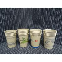 Colorful Disposable Paper Cups 3oz - 16oz Biodegradable For Coffee Manufactures