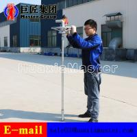 Buy cheap SJD-2A portable small civilian electric drilling machine from wholesalers
