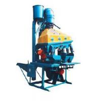 Gravity Seed Separator (5XZ-1.0) Manufactures