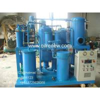Used Hydraulic oil vacuum purifier machine | hydraulic oil filtration unit | oil filtering machine Manufactures