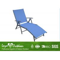 Commercial Long Lightweight Aluminum Folding Lawn Chairs , 7 Position Travel Beach Chair Multi - Color Manufactures