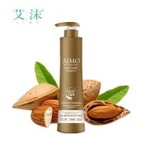 Create Your Own Brand Panthenol Rice Extract Collagen Shampoo for Dry Scalp Manufactures
