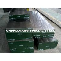 Cold work tool steel 1.2379/D2