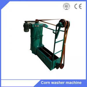 Hot sale XMS50 wheat washing machine , grain washer machine Manufactures