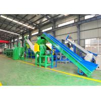 HDPE Plastic Bottle Crusher Machine , SUS304 Stainless Steel Plastic Recycling Granulator Machine Manufactures