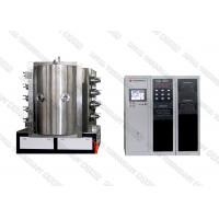 China Amber Color Glass Products PVD Coating Machine, Arc Evaporation Plating Machine on Glass beads on sale