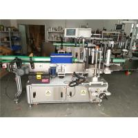 Automatic Sticker Label Applicator For Plastic / Glass Round Bottle Manufactures