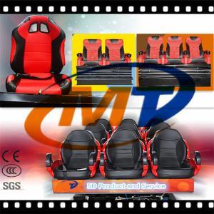 home cinema 7d cinema for sale 5d theater amusement 5d simulator cinema Manufactures