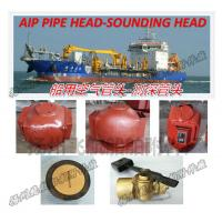 Shipbuilding-Air Pipe Head-Sounding Head Manufactures