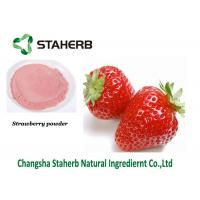 Strawberry extract, Strawberry powder, fruit powder,Spray dried powder,Vitamin A,plant extract Manufactures