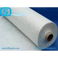 China E-Glass Chopped Strands for Mat is a kind of good insulation filtering materials on sale